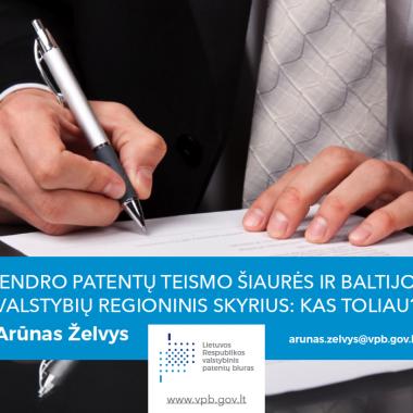 Valstybinis patentų biuras